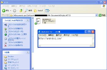 テストファイル作成