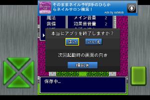 ゲーム終了2