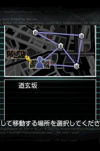 道玄坂への移動