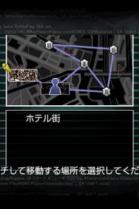 ホテル街への移動