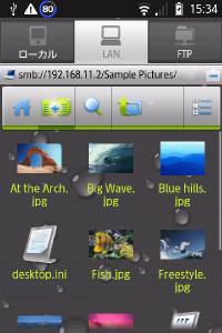 ファイルの複数選択