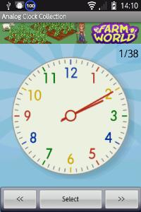アナログ時計No1