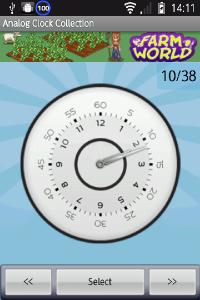 アナログ時計No10