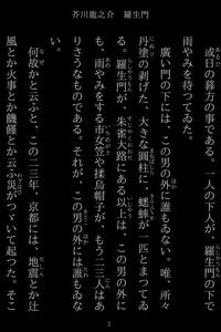 黒字に白文字