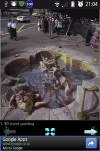 No1.3D street painting