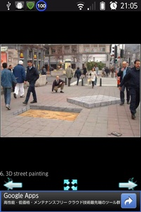 No6. 3D street painting