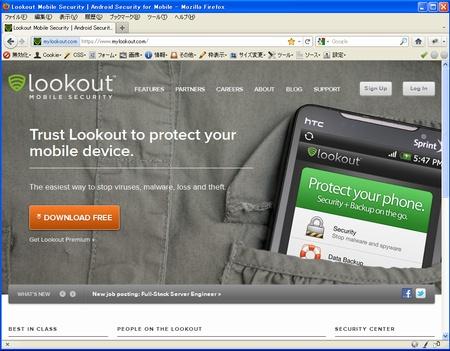 myLockout.com