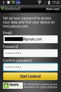 メールとパスワードを入力