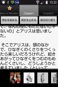 ウサギの穴に落ちて(日本語訳)