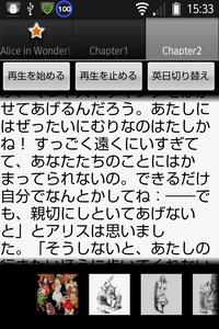 涙のプール(日本語訳)