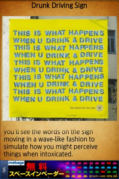 Drunk Driving Sign