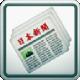 日本のNews Online - 日本のニュース