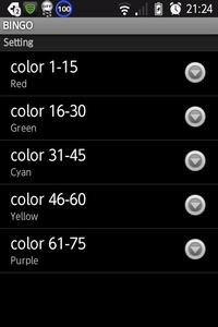 15毎の色を設定