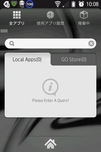 アプリサーチ