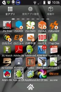 5×5のアプリ一覧