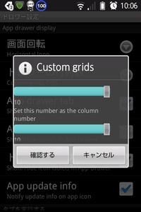 Custom grids