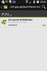 Go Launcher EX Notification