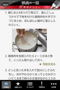 チョークのレシピ