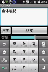 漢字はダメ?