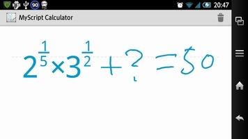 途中の数値を逆計算