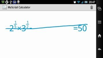 数式の消去