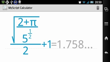 分数・ルート・累乗・π