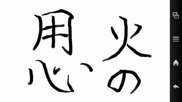 くろで文字を描きました