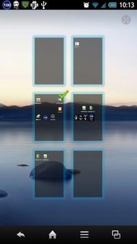 スクリーンの追加