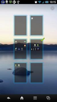 デフォルトスクリーンを変更