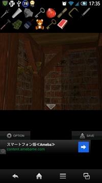 地下室の奥