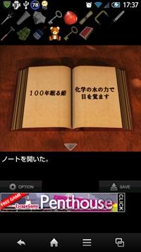 机の上のノート