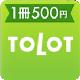 TOLOT