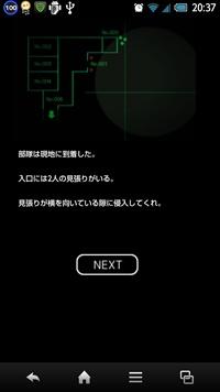 No.001へ