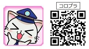 駅奪取PLUS 02