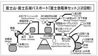 駅奪取PLUS 03
