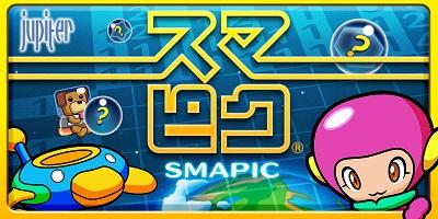 スマピク - ロジックパズルでひと休み 03