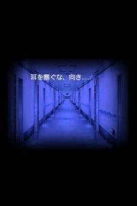 高校の怪談 02