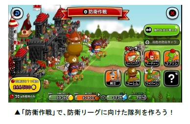 城とドラゴン 03