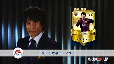 EA SPORTSTM FIFA ワールドクラスサッカー 2015 01