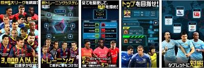 EA SPORTSTM FIFA ワールドクラスサッカー 2015  05
