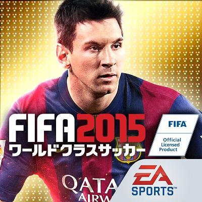 EA SPORTSTM FIFA ワールドクラスサッカー 2015  06