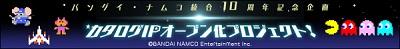 ステーションメモリーズ! 03