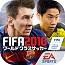 EA SPORTSTM FIFA ワールドクラスサッカー 2016  04