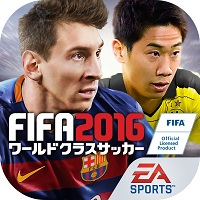EA SPORTSTM FIFA ワールドクラスサッカー 2016 07