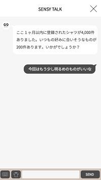 SENSY 03