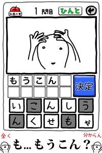 これ何かわかる? 02