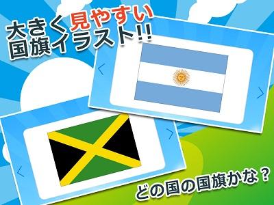 みんなの国旗カード~アメリカ大陸編~ 01