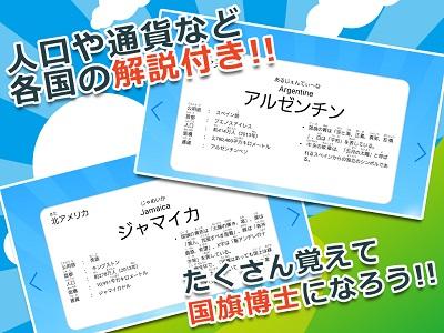 みんなの国旗カード~アメリカ大陸編~ 02