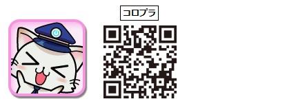 駅奪取 PLUS 03