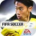 EA SPORTSTM FIFAサッカー プライムスターズ 02